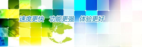 cPanel系统页面设计